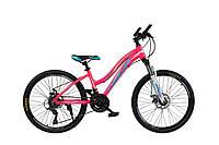 """Велосипед Oskar 24""""BEAUTY розовый"""