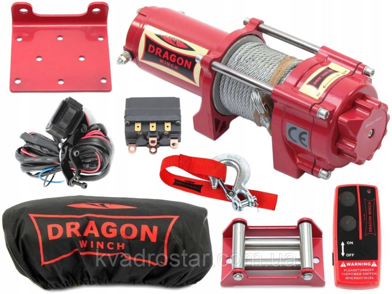 Электрическая лебедка для квадроциклов DRAGON WINCH MAVERICK 3500 ST