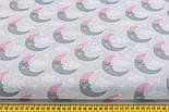 """Лоскут ткани """"Месяц в розовой шапке"""" на сером фоне (911а), размер 78*48 см., фото 2"""