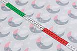 """Лоскут ткани """"Месяц в розовой шапке"""" на сером фоне (911а), размер 78*48 см., фото 3"""