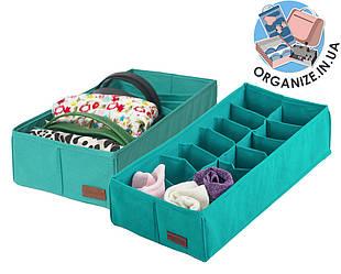 Набор компактных органайзеров для белья 2 шт ORGANIZE (лазурь)