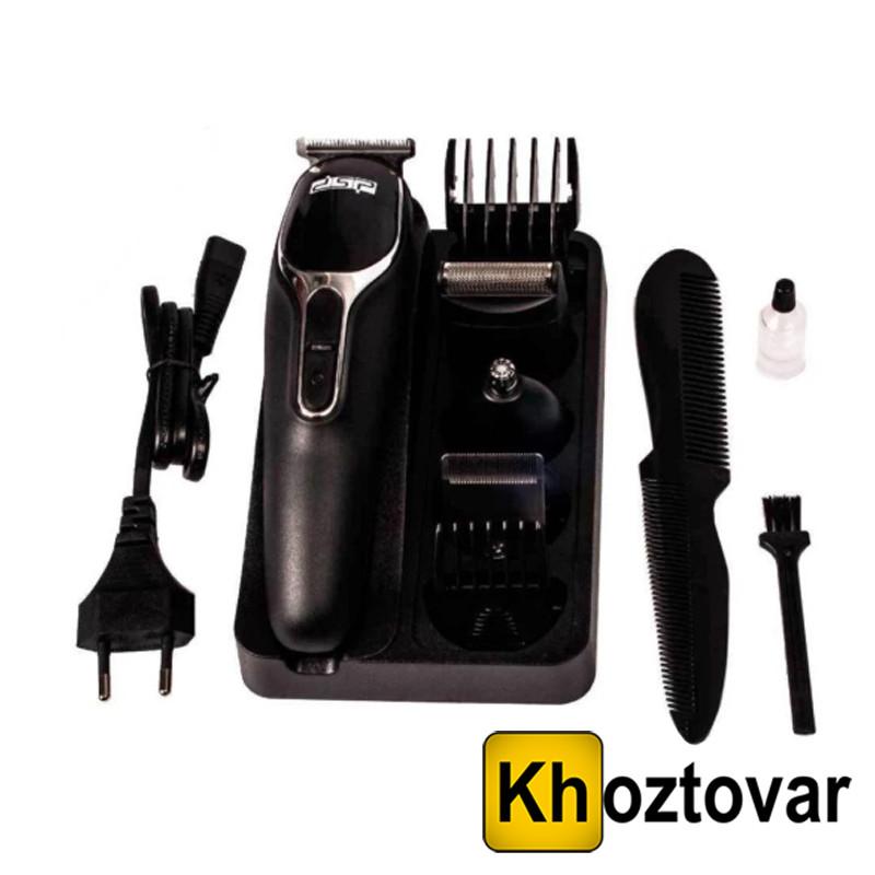 Беспроводная машинка для стрижки волос и бороды 6 в 1 DSP 90210