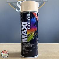 Эмаль универсальная Maxi Color, 400 мл Аэрозоль Светлая слоновая кость (RAL 1015)