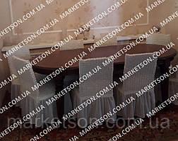 Чехлы на стулья универсальные с оборкой 6 штук.Турция., фото 2