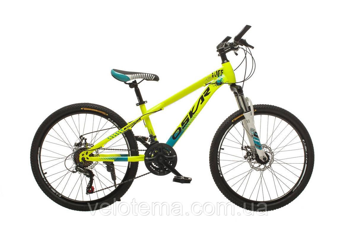 "Велосипед Oskar Tuff 24""M16021 желтый"