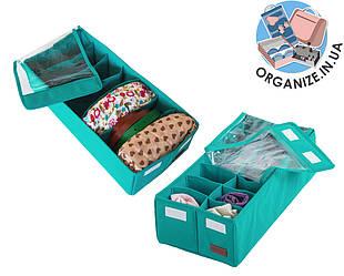 Набор компактных органайзеров для белья с крышкой 2 шт ORGANIZE (лазурь)