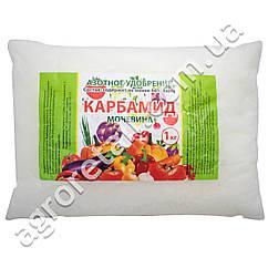 Удобрение Карбамид 46% 1 кг
