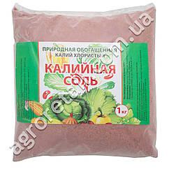 Удобрение Калийная соль 1 кг
