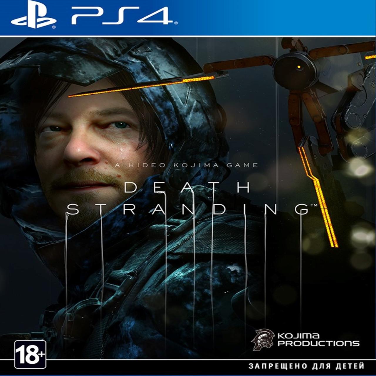 Death Stranding (російська версія) PS4 (Б/В)