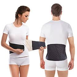 Бандаж поддерживающий согревающий для спины и поясницы /шерстяной/ тип 210