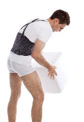 Бандаж поддерживающий жесткий для спины (для поднятия тяжестей), тип 216