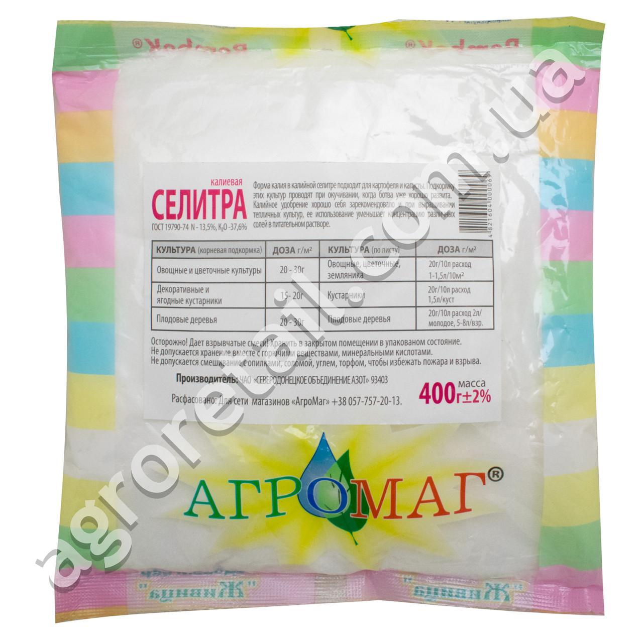 Удобрение Селитра калиевая (N-13.5%,K-37.6%) 400 г ...