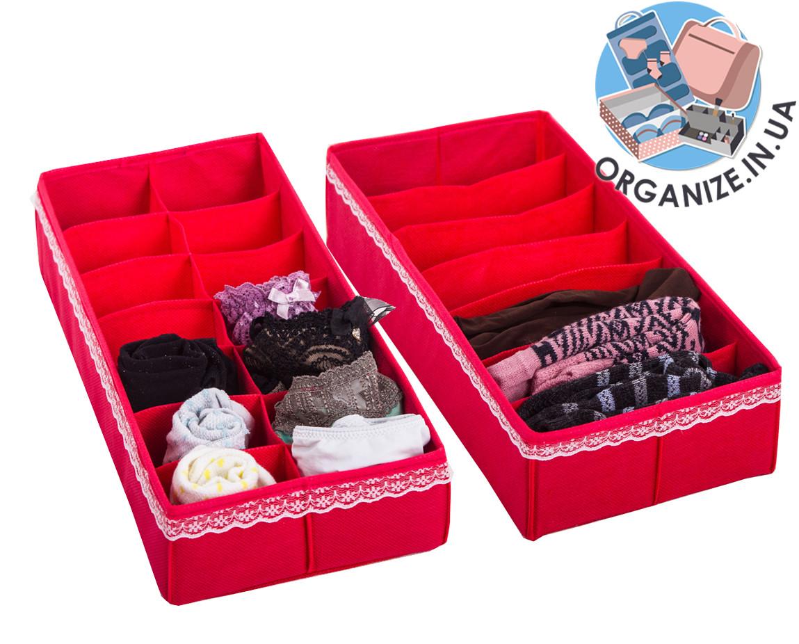 Набор компактных органайзеров для белья 2 шт ORGANIZE (кармен)