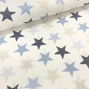 Ткань поплин звезды серо-синие с геометрическим рисунком внутри на белом  (ТУРЦИЯ шир. 2,4 м)