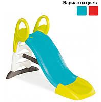 Горка детская пластиковая Smoby 150 см спуск для детей Голубой