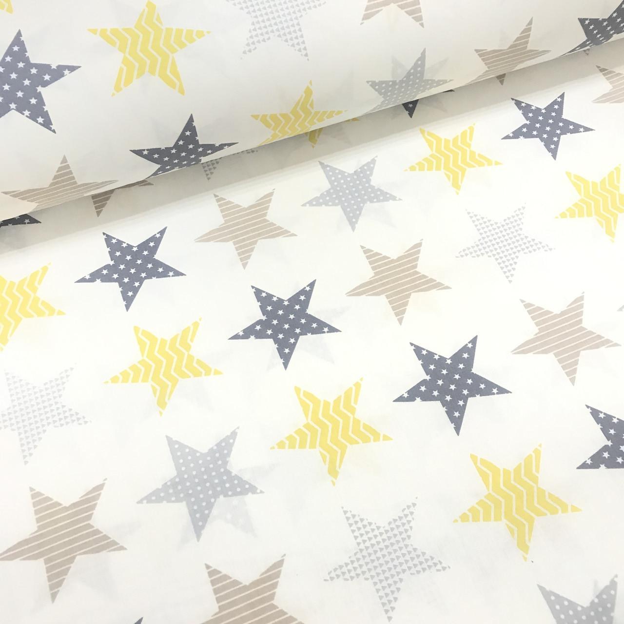 Ткань поплин звезды серо-желтые с геометрическим рисунком внутри на белом  (ТУРЦИЯ шир. 2,4 м)