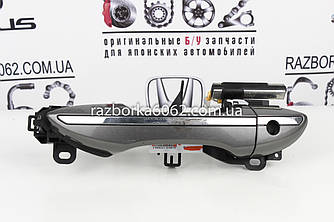 Ручка двери наруж лев перед с хромом Toyota Corolla E16 13- (Тойота Королла Е16)