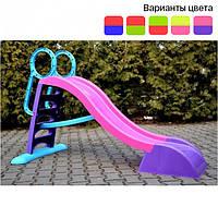 Горка детская игровая Mochtoys 180 см спуск для детей Розово-фиолетовый