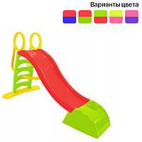 Горка детская игровая Mochtoys 180 см спуск для детей Красно-зеленый