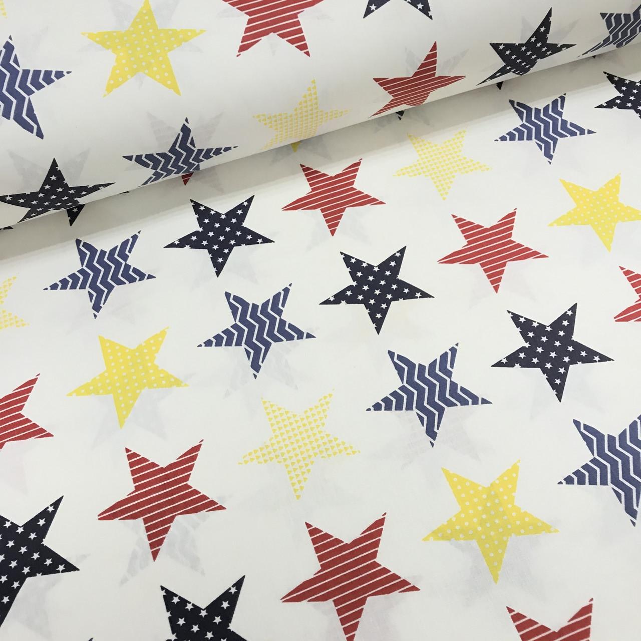 Ткань поплин звезды красно-синие с геометрическим рисунком внутри на белом  (ТУРЦИЯ шир. 2,4 м)