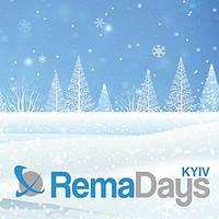 Выставка RemaDays 2020