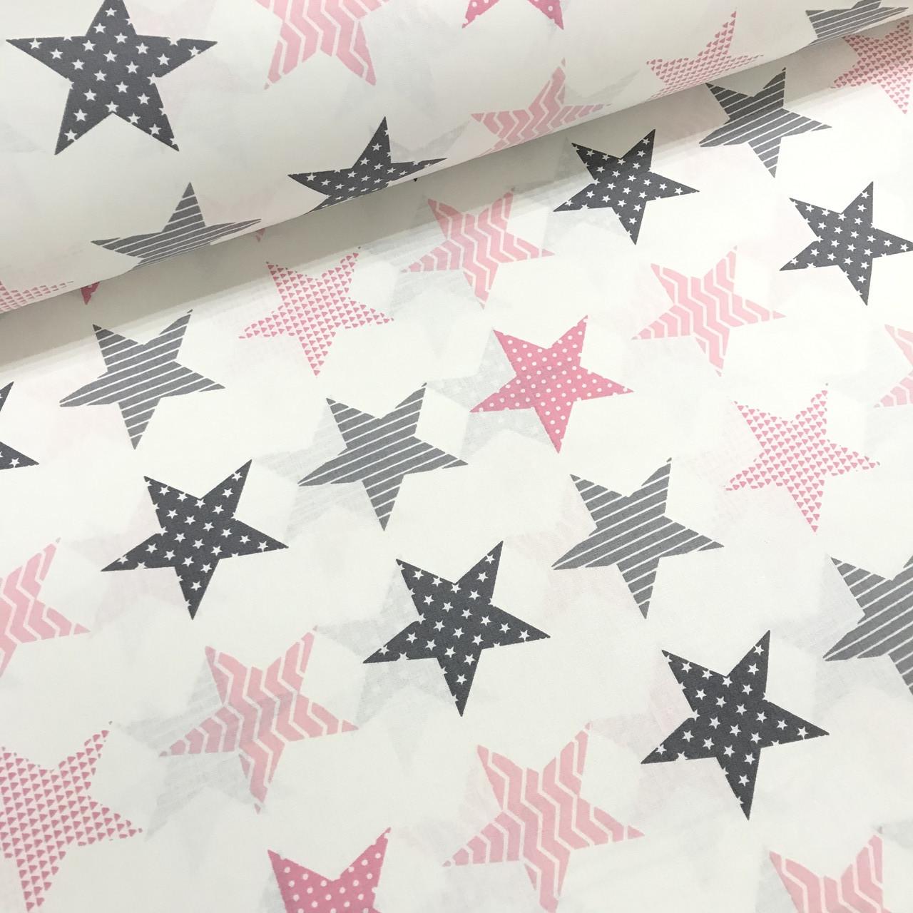 Ткань поплин звезды серо-розовые с геометрическим рисунком внутри на белом  (ТУРЦИЯ шир. 2,4 м)