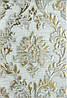 400х275 Керамічна плитка стіна Дамаск 2С декор