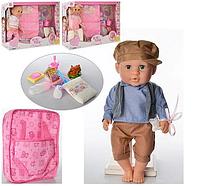 Пупс с аксессуарами детская игрушка кукла в одежде