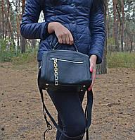 Женская сумка из натуральной кожи Polina & Eiterou (977/Black)