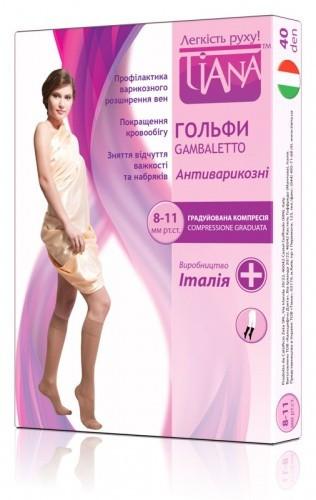 Гольфы 40 DEN антиварикозные профилактические с компрессией 8-11 мм рт.ст.Tiana арт 848 (черный)
