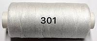 Швейная нитка Kiwi 40/2 400 ярдов №301 Белая