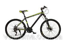 Велосипед Oskar M-124 серо жёлтый
