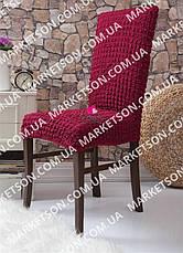 Чехлы на стулья универсальные Без юбки, оборки 6 штук.Турция., фото 3
