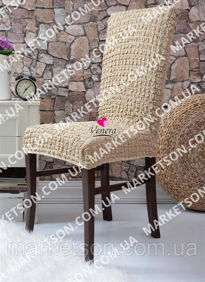 Чехлы на стулья универсальные Без юбки, оборки 6 штук.Турция.