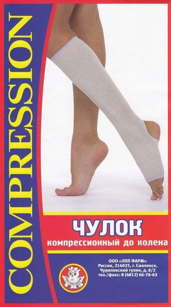 Панчоха компресійна до коліна 4 розмір панчоху компресійний до коліна розмір 4