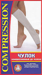 Панчоха компресійна до коліна 4 розмір чулок компрессионный до колена размер 4