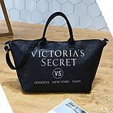 Сумка жіноча дорожня VS спортивна, пляжна в стилі Victoria's Secret (чорна), фото 2