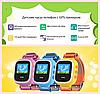 Смарт-часы для детей Smart baby Watch Q60, фото 7