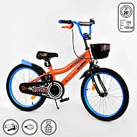 Велосипед Corso 20 дюймов 2-колёсный с ручным тормозом, звоночком, корзинкой, собран, оранжевый SKL11-179296