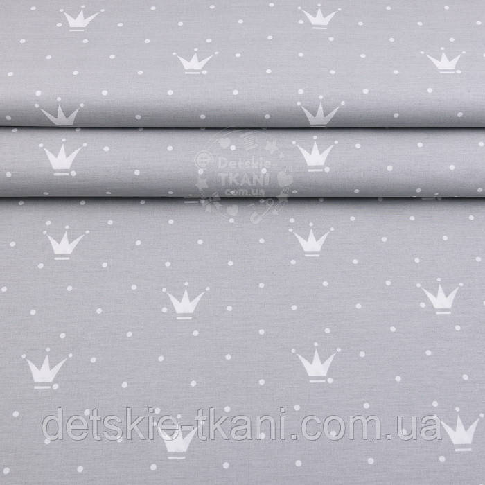 """Лоскут поплина """"Короны и точки"""" белые на сером фоне (№2405). размер 120*19 см"""