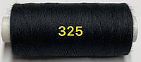Швейная нитка Kiwi 40/2 400 ярдов №325 Черная