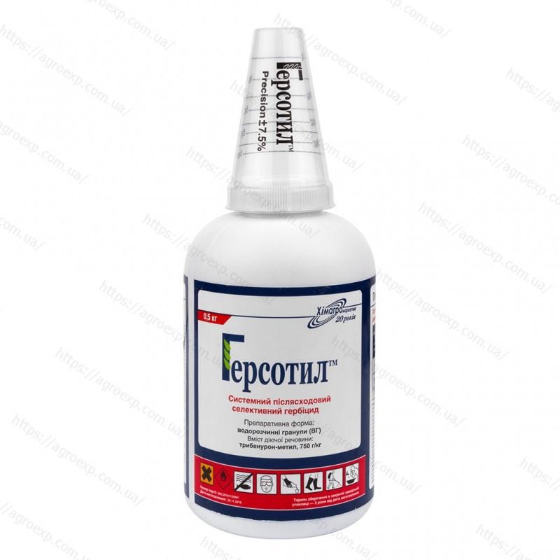 Гербицид Герсотил 0,5кг