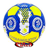 Мяч футбольный Dinamo-KiyvFB-0047-5104