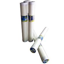Флізелін під фарбування Spektrum Fliz SF 65, 65гр/м2, 1х20м