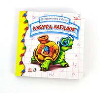 Интересные азбуки Азбука загадок на русском Ranok - 224059