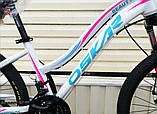 """Велосипед Oskar 24""""BEAUTY белый подростковый, фото 6"""