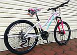 """Велосипед Oskar 24""""BEAUTY белый подростковый, фото 4"""