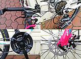 """Велосипед Oskar 24""""BEAUTY белый подростковый, фото 2"""