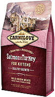 Корм для котят Carnilove Cat Salmon & Turkey Kitten 2кг