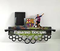 Медальница Футбол, клубный дизайн под заказ
